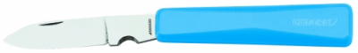 Cutit de cablu 200 mm, nr.art. 0063-08