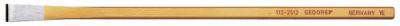 Dalta electrician ( Lxlxh=250x12x8 mm), patrata, nr.art. 112-2512