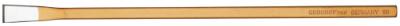 Dalta electrician patrata ( Lxlxh=200x8x6 mm), nr.art. R91310041